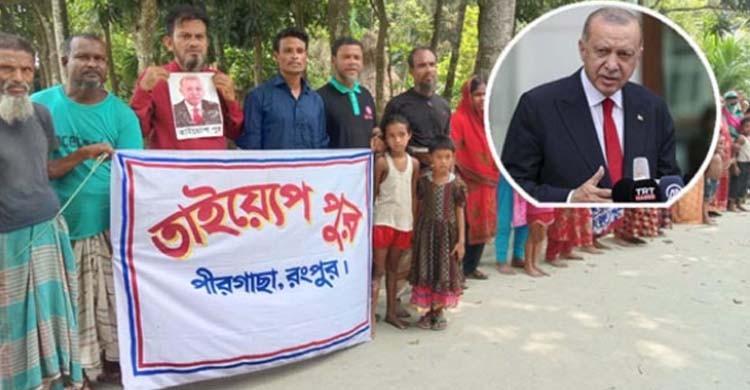 নিত্য সংবাদ - Bangla Latest News | ব্রেকিং নিউজ | Bangla News 24